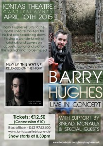Barry Jay Hughes