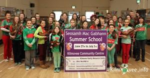 5th Annual Seosamh Mac Gabhann Summer School @ Kilmovee