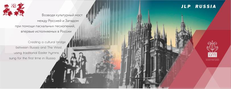 You Raise Me Up – First East-West Easter Friendship Concert – Moscow – 22nd April 2017