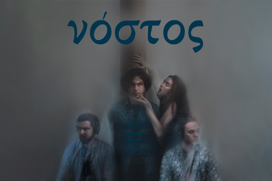 WOB! Announces Debut Album 'NOSTOS'