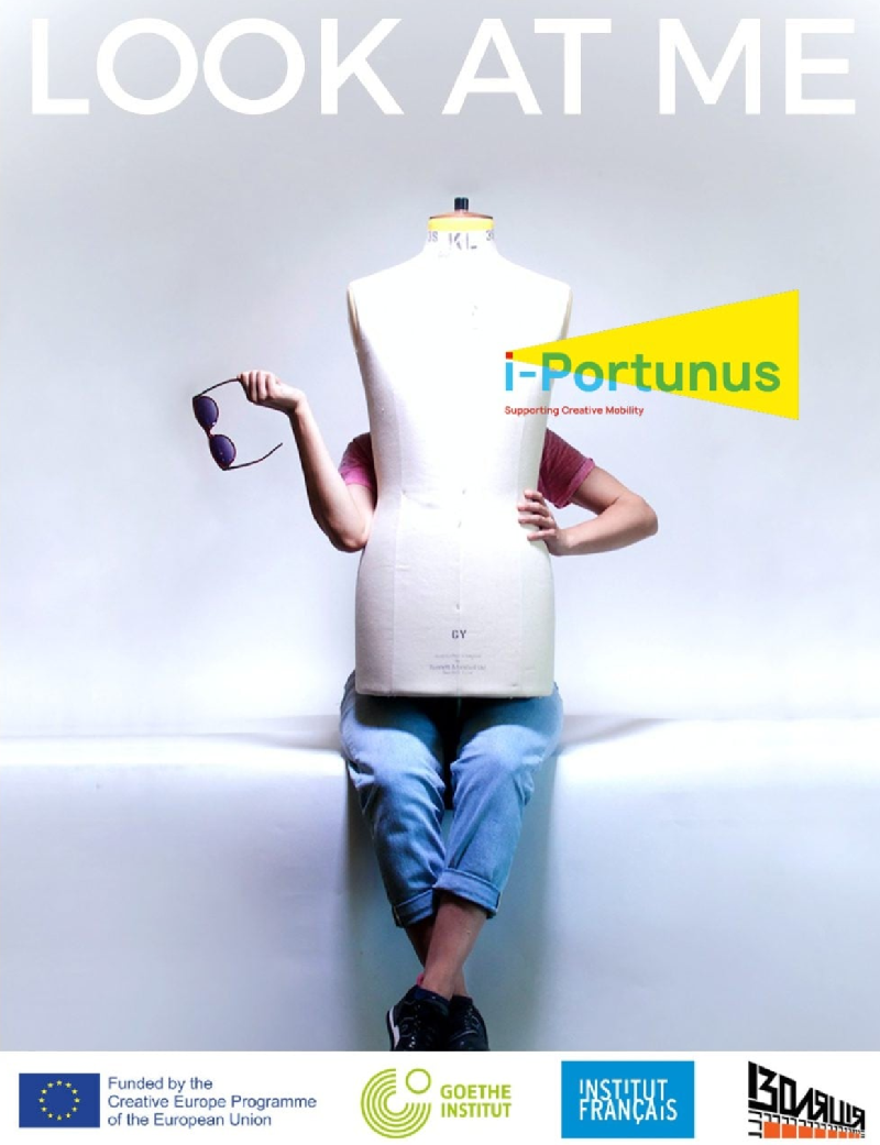 i-Portunus Call for the Music Sector
